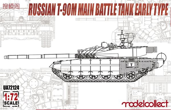 Picture of Russian T-90M Main battle tank early type