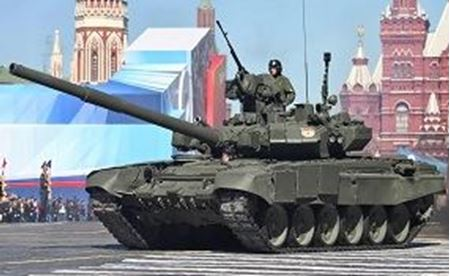 Picture for category T-90